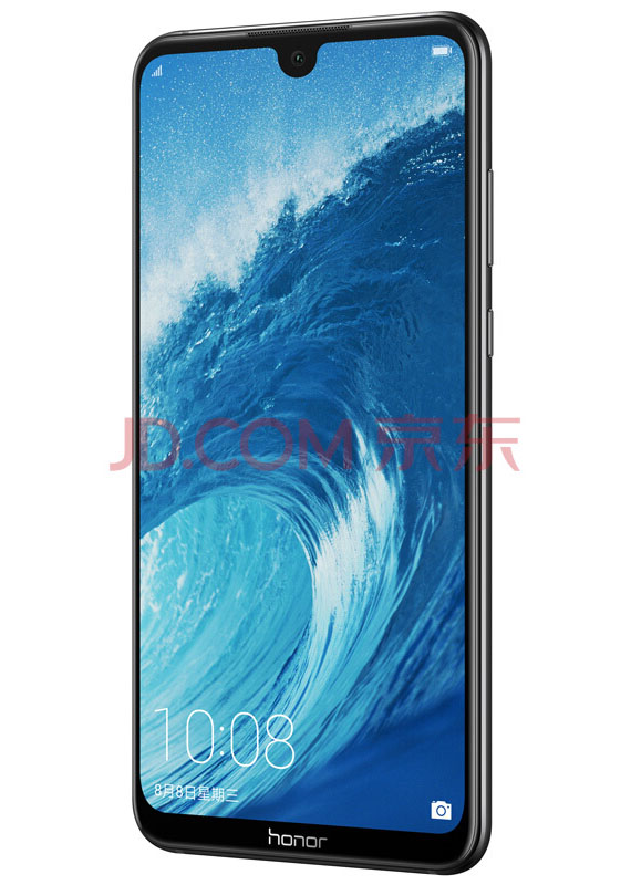Honor-8X-Max-official4