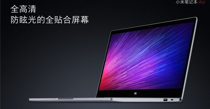 Xiaomi Mi Notebook Air 11 861x450